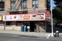 Ivoire African Market, Morrisania, Bronx