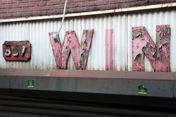 The former Junibois Liquor Store (detail of painted wooden letters), Williamsburg, Brooklyn