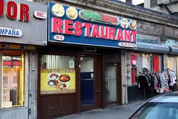 Gaskiya African Restaurant, Morris Heights, Bronx