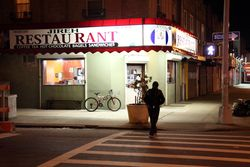 Jireh Restaurant, Bath Beach, Brooklyn