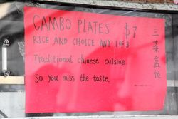 Handwritten signage, Healthy Corner cart, Morningside Heights, Manhattan