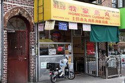 Hometown Cuisine, Sunset Park, Brooklyn
