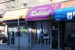 Chaikhana (Teahouse) Rokhat, Rego Park, Queens