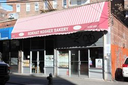 Rokhat Kosher Bakery, Rego Park, Queens