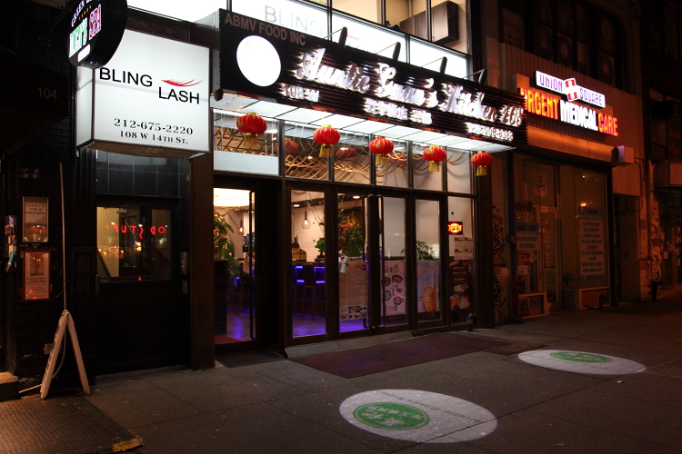 Auntie Guan's Kitchen, West 14th St, Manhattan