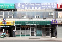 Tangra Masala and neighbors, Elmhurst, Queens