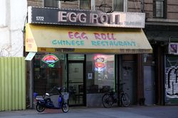 Egg Roll Chinese Restaurant, Bedford-Stuyvesant, Brooklyn