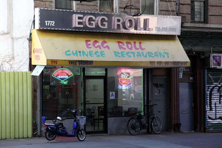 Egg Roll Chinese Restaurant, Bedford-Stuyvesant, Brooklyn