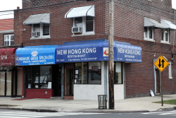 F&S Pies (homemade Greek specialties) and New Hong Kong Restaurant, Whitestone, Queens