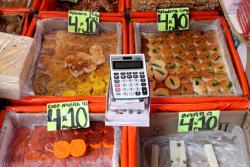 Veladores and calculator  Mercado de la Merced  Mexico City
