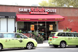 Sami's Kabab House  Astoria  Queens