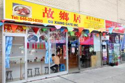 Gu Xiang Cafe  Forsyth St  Manhattan