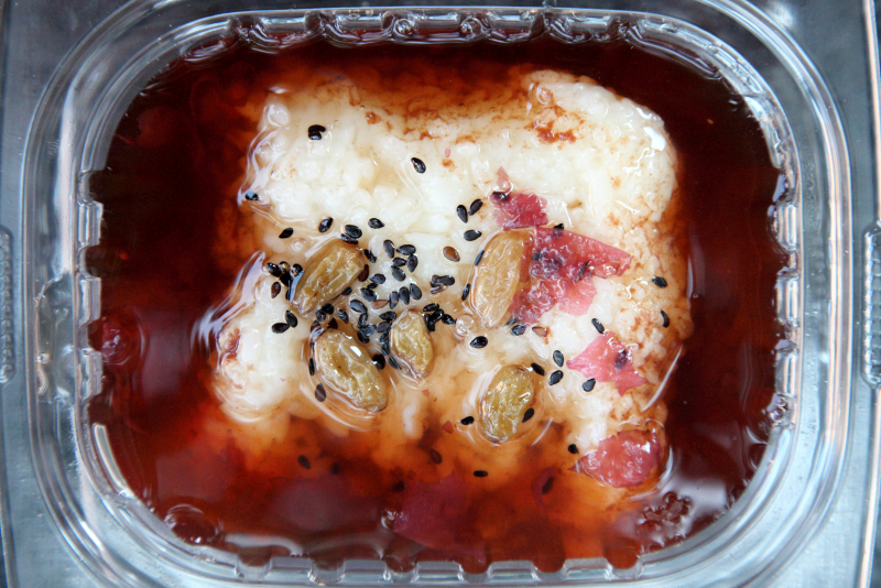 Rose qiegao  Palace Restaurant  Flushing  Queens