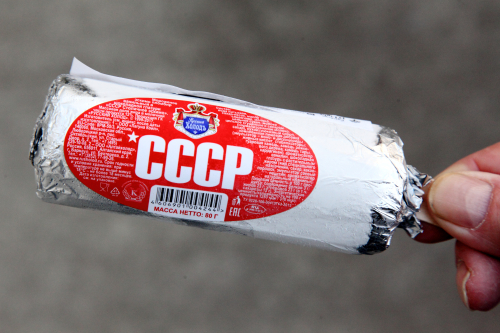 CCCP brand chocolate-covered vanilla ice cream  Taste of Russia  Brighton Beach  Brooklyn
