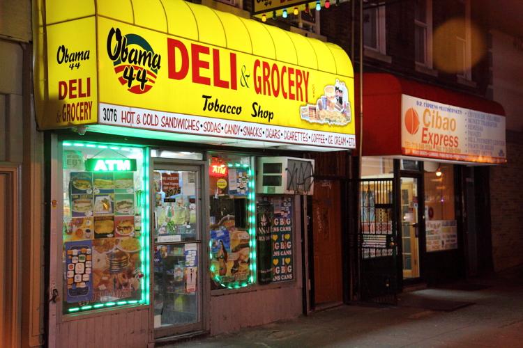 Obama 44 Deli & Grocery, Cypress Hills, Brooklyn