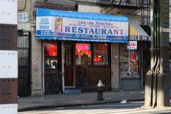 Ninh-Kieu, Fordham, Bronx