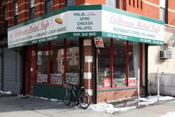 Lutheran Halal Cafe, Sunset Park, Brooklyn