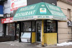 Punta Cana Restaurant, Broadway, Manhattan