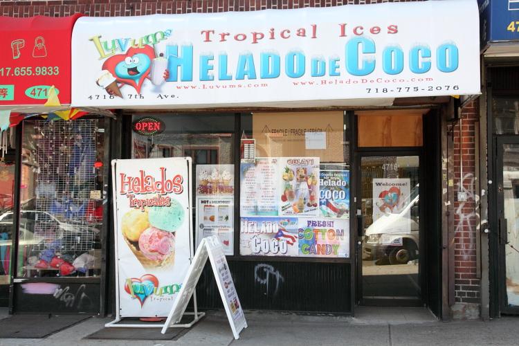 Luvums Tropical Ices, Sunset Park, Brooklyn