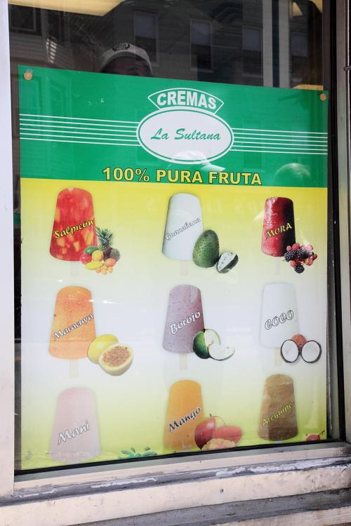 Cremas picture menu, Panaderia La Sultana, Paterson, New Jersey