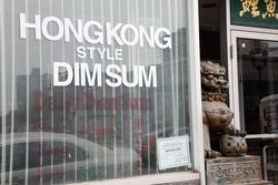 Lenticular-like dim sum signage, Silver Pond, Fort Lee, New Jersey