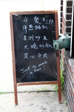 Just to name a few, code-switching lunch-special menu board, Kato Cafe, Flushing, Queens