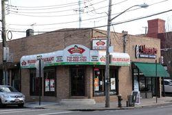 Wazobia Restaurant, Stapleton, Staten Island