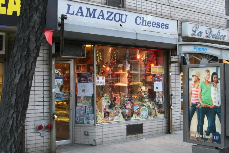 Lamazou, Third Ave, Manhattan
