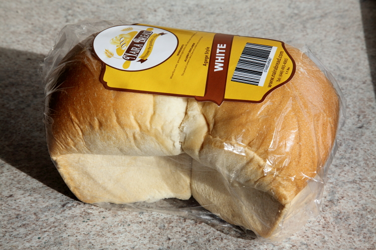 Onibeji, or twin, loaf, Naira Bread, Cypress Hills, Queens