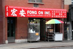 Fong On, Division St, Manhattan