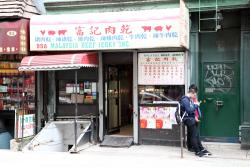 Malaysia Beef Jerky, Elizabeth Street, Manhattan