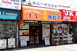 Lucky Bakery, Flushing, Queens