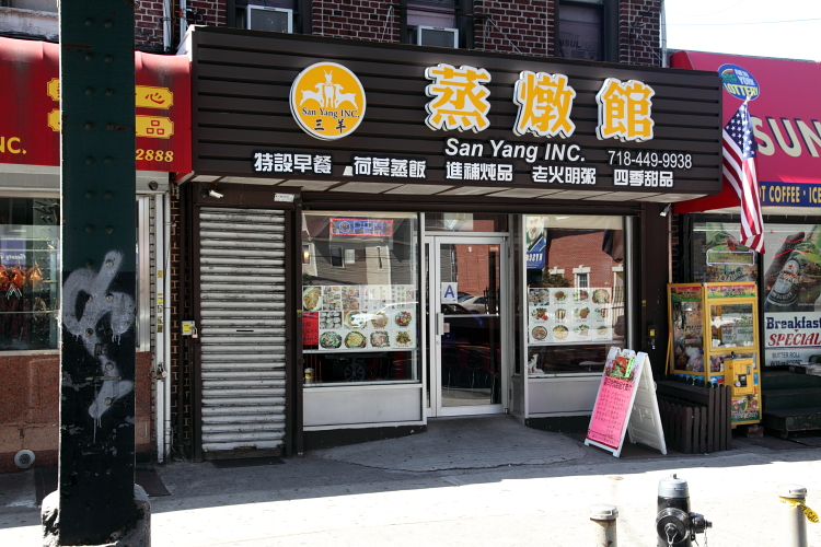 San Yang, Gravesend, Brooklyn