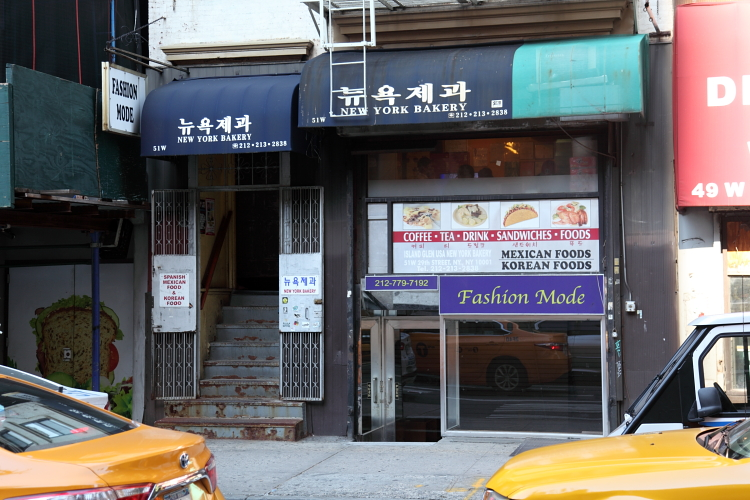 New York Bakery, West 29th St