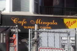 The former Cafe Mingala, seen through a construction site from a passing bus, Second Ave, Manhattan