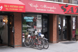 Cafe Mingala, Second Avenue, New York