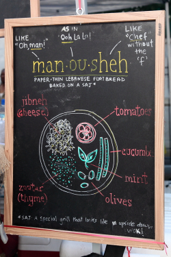 Manousheh blackboard diagram, Manousheh, Arab-American and North African Cultural Street Festival, Great Jones Street, Manhattan