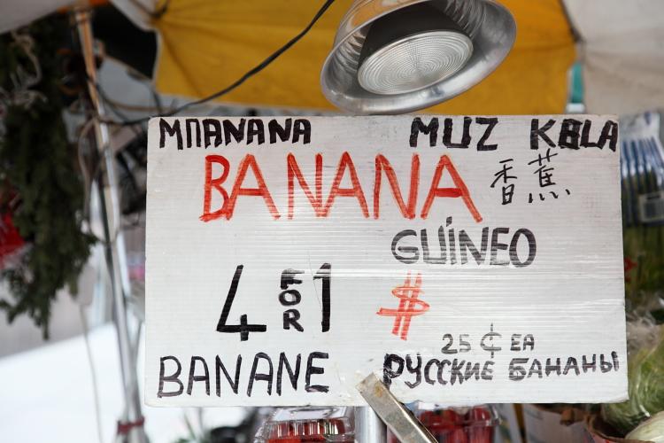 Banana in multiple languages, handwritten sign, produce vendor's stall, York Ave, Manhattan