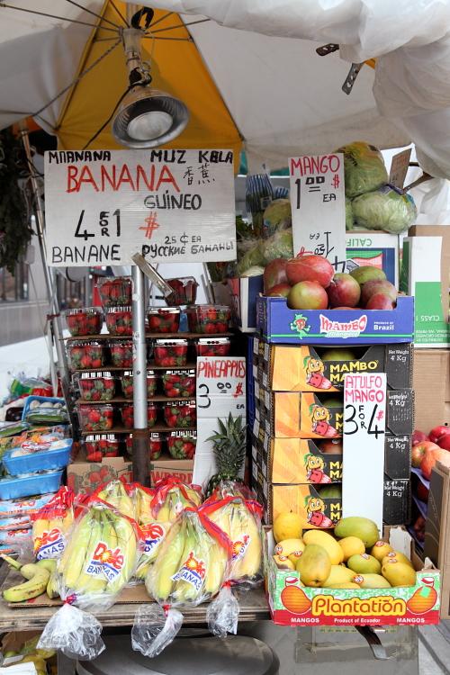 Produce vendor's stall, York Ave, Manhattan