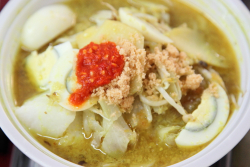 Soto ayam, chicken soup, Taste of Surabaya, Indonesian bazaar at St James Episcopal Church, Elmhurst, Queens