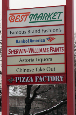 List of shopping plaza tenants (detail), including Chinese take out, Steinway, Queens