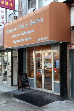 Georgian Deli & Bakery with name Roman, Georgian, and Cyrillic scripts, Gravesend, Brooklyn