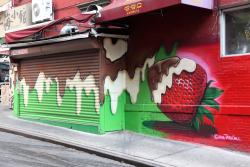 Chocolate-dipped-strawberry artwork, Chocopocalypse, Mosco St, Manhattan