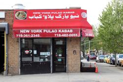 New York Pulao Kebab  Astoria  Queens