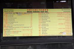 Window menu  Wong Kwong Hop  Elmhurst  Queens