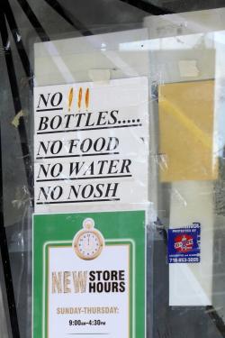 No bottles  no food  no water  no nosh  Katz Trimming Shop  Borough Park  Brooklyn