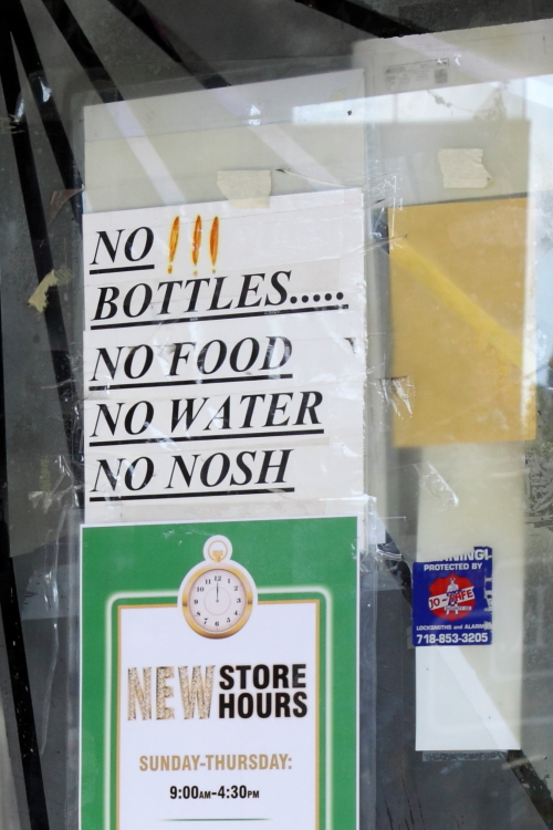 No bottles  no food  no water  no nosh  Katz Trimming Shop  Borough Park  Brooklyn