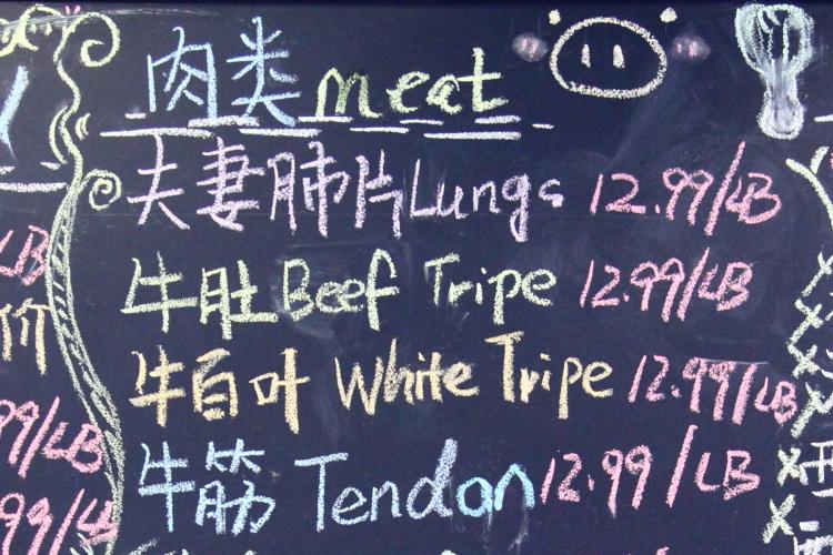 Handwritten menu board (detail of lungs  tripe  and tendon)  Salty Stew  Flushing  Queens