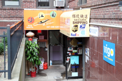 Xiao Jiangnan  Flushing  Queens