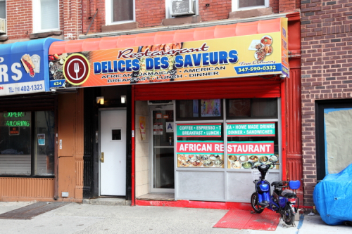 Delices Des Saveurs  Melrose  Bronx
